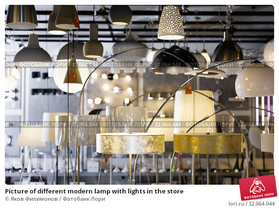 Picture of different modern lamp with lights in the store. Стоковое фото, фотограф Яков Филимонов / Фотобанк Лори