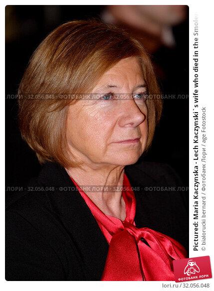 Pictured: Maria Kaczynska - Lech Kaczynski`s wife who died in the Smolensk crash too. Редакционное фото, фотограф bialorucki bernard / age Fotostock / Фотобанк Лори