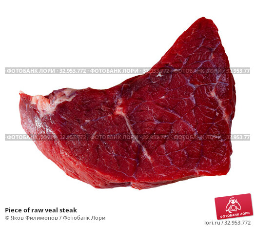 Piece of raw veal steak. Стоковое фото, фотограф Яков Филимонов / Фотобанк Лори