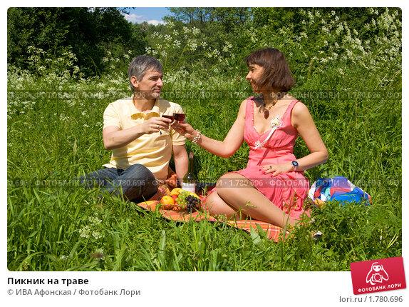 Голые парни на пикнике онлайн почему