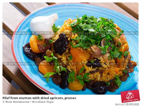 Купить «Pilaf from mutton with dried apricots, prunes», фото № 29093828, снято 19 апреля 2019 г. (c) Яков Филимонов / Фотобанк Лори