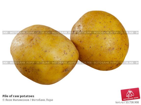 Купить «Pile of raw potatoes», фото № 33738908, снято 5 июля 2020 г. (c) Яков Филимонов / Фотобанк Лори