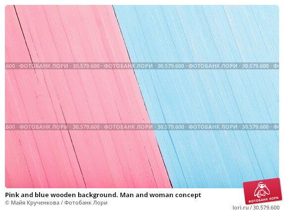 Купить «Pink and blue wooden background. Man and woman concept», фото № 30579600, снято 12 апреля 2019 г. (c) Майя Крученкова / Фотобанк Лори