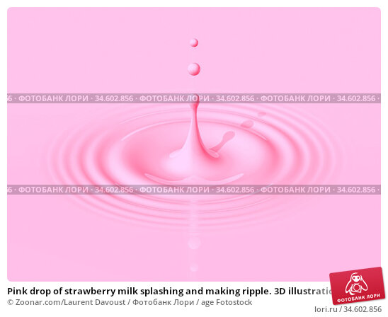 Pink drop of strawberry milk splashing and making ripple. 3D illustration. Стоковое фото, фотограф Zoonar.com/Laurent Davoust / age Fotostock / Фотобанк Лори