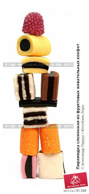 Купить «Пирамидка сложенная из фруктовых жевательных конфет», фото № 81588, снято 2 января 2007 г. (c) Александр Паррус / Фотобанк Лори