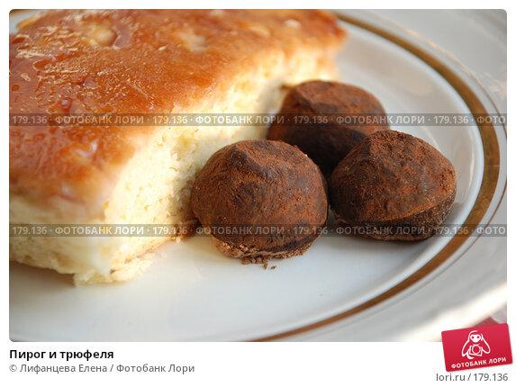 Пирог и трюфеля, фото № 179136, снято 17 января 2008 г. (c) Лифанцева Елена / Фотобанк Лори