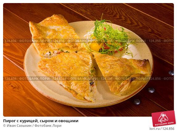 Пирог с курицей, сыром и овощами, фото № 124856, снято 12 февраля 2007 г. (c) Иван Сазыкин / Фотобанк Лори