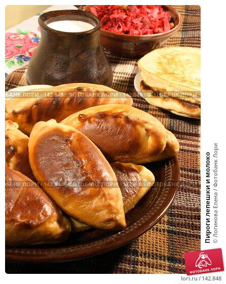 Пироги лепешки и молоко, фото № 142848, снято 9 ноября 2007 г. (c) Логинова Елена / Фотобанк Лори