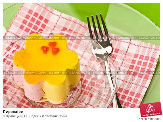 Пирожное, фото № 183008, снято 3 декабря 2005 г. (c) Кравецкий Геннадий / Фотобанк Лори