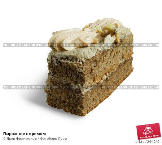 Пирожное с кремом, фото № 244240, снято 5 апреля 2008 г. (c) Яков Филимонов / Фотобанк Лори