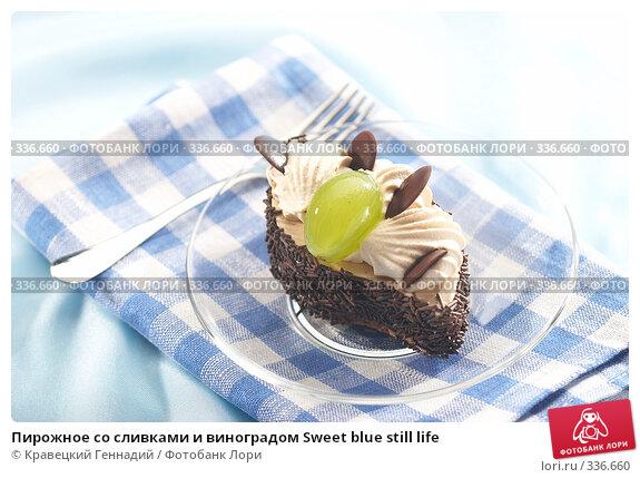 Пирожное со сливками и виноградом Sweet blue still life, фото № 336660, снято 1 августа 2005 г. (c) Кравецкий Геннадий / Фотобанк Лори