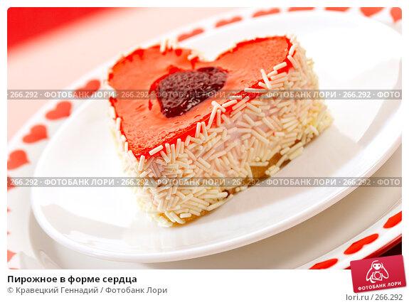 Пирожное в форме сердца, фото № 266292, снято 26 октября 2005 г. (c) Кравецкий Геннадий / Фотобанк Лори
