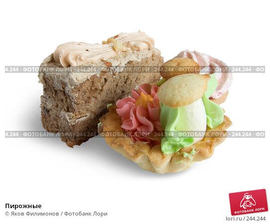 Пирожные, фото № 244244, снято 5 апреля 2008 г. (c) Яков Филимонов / Фотобанк Лори