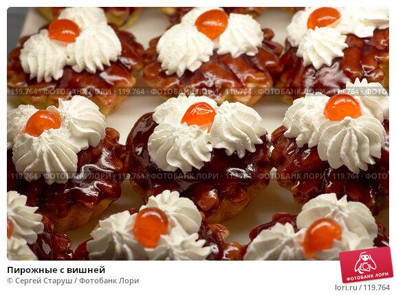 Пирожные с вишней, фото № 119764, снято 12 декабря 2006 г. (c) Сергей Старуш / Фотобанк Лори