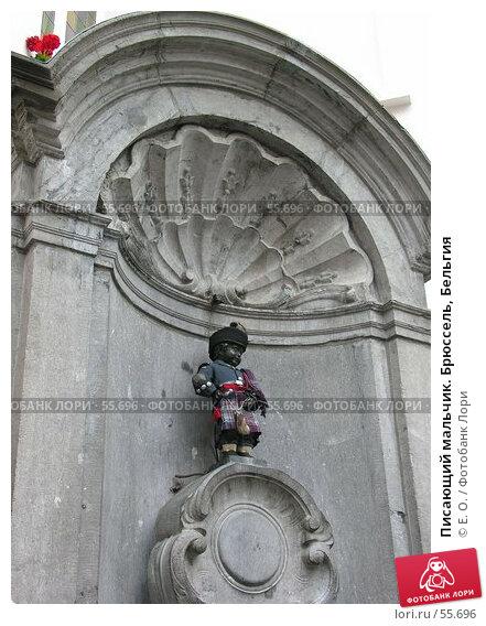 Писающий мальчик. Брюссель, Бельгия, фото № 55696, снято 9 июня 2007 г. (c) Екатерина Овсянникова / Фотобанк Лори
