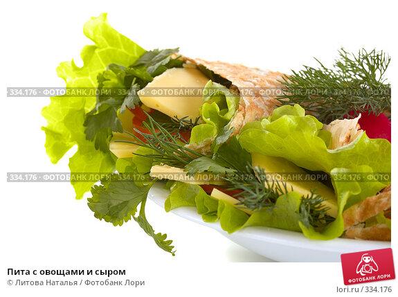 Пита с овощами и сыром, фото № 334176, снято 13 января 2008 г. (c) Литова Наталья / Фотобанк Лори