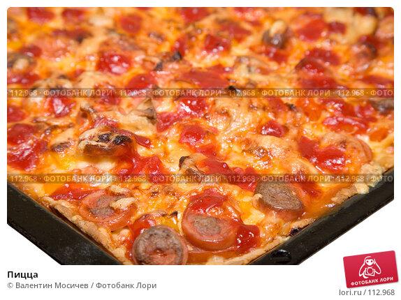 Пицца, фото № 112968, снято 25 февраля 2007 г. (c) Валентин Мосичев / Фотобанк Лори