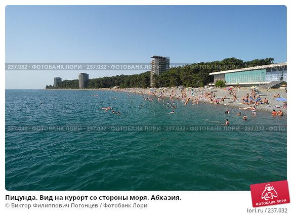 Пицунда. Вид на курорт со стороны моря. Абхазия., фото № 237032, снято 27 августа 2006 г. (c) Виктор Филиппович Погонцев / Фотобанк Лори