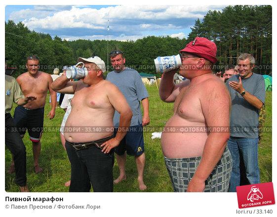 Пивной марафон, фото № 33140, снято 22 июля 2006 г. (c) Павел Преснов / Фотобанк Лори