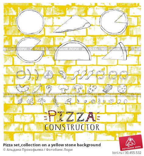Pizza set,collection on a yellow stone background. Стоковая иллюстрация, иллюстратор Альдана Прокофьева / Фотобанк Лори