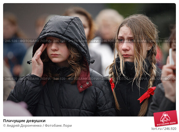 Плачущие девушки, фото № 246920, снято 19 января 2017 г. (c) Андрей Доронченко / Фотобанк Лори