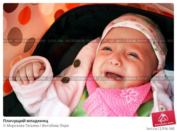 Плач для ребёнка – единственный способ рассказать маме и папе, что его что-то тревожит (чувство голода, боли, дискомфорт и т.