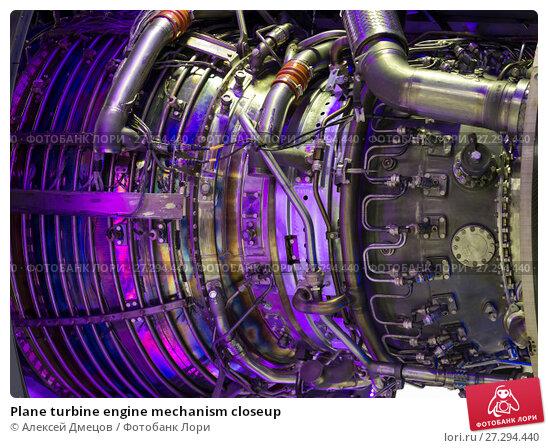Купить «Plane turbine engine mechanism closeup», фото № 27294440, снято 30 августа 2015 г. (c) Алексей Дмецов / Фотобанк Лори