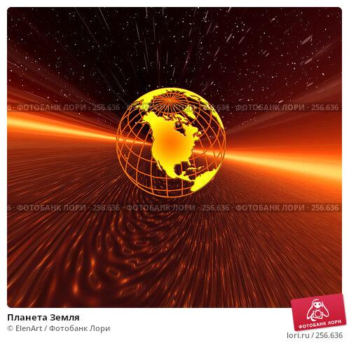 Планета Земля, иллюстрация № 256636 (c) ElenArt / Фотобанк Лори