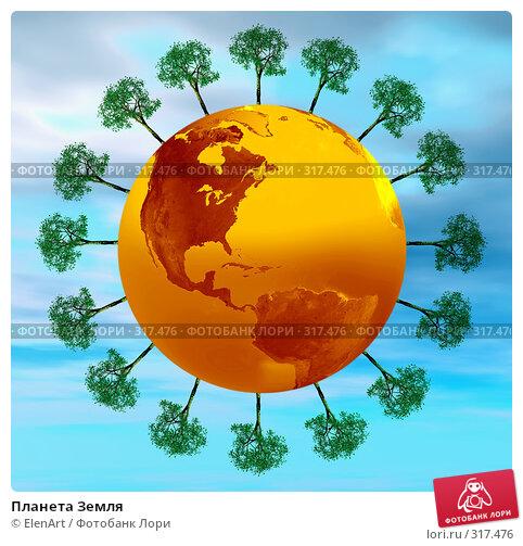 Планета Земля, иллюстрация № 317476 (c) ElenArt / Фотобанк Лори