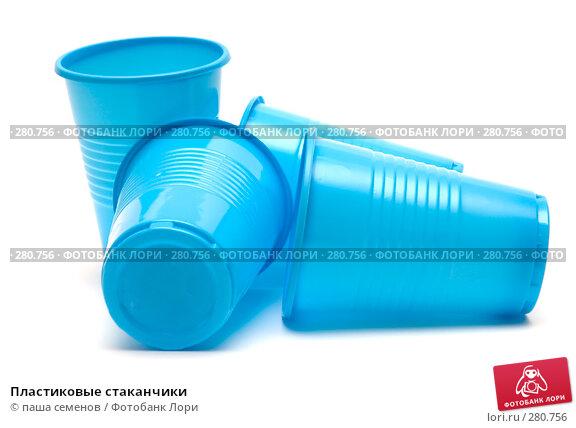 Пластиковые стаканчики, фото № 280756, снято 17 апреля 2008 г. (c) паша семенов / Фотобанк Лори