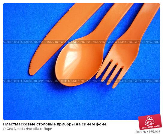 Пластмассовые столовые приборы на синем фоне, фото № 165916, снято 4 января 2008 г. (c) Geo Natali / Фотобанк Лори