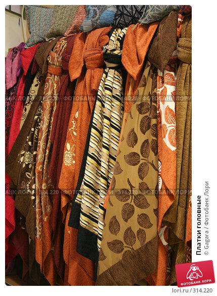Платки головные, фото № 314220, снято 13 марта 2008 г. (c) Gagara / Фотобанк Лори