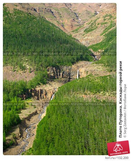 Плато Путорана. Каскады горной реки, фото № 132200, снято 6 июля 2004 г. (c) Serg Zastavkin / Фотобанк Лори