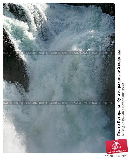 Купить «Плато Путорана. Кутамараканский водопад», фото № 132204, снято 6 июля 2004 г. (c) Serg Zastavkin / Фотобанк Лори
