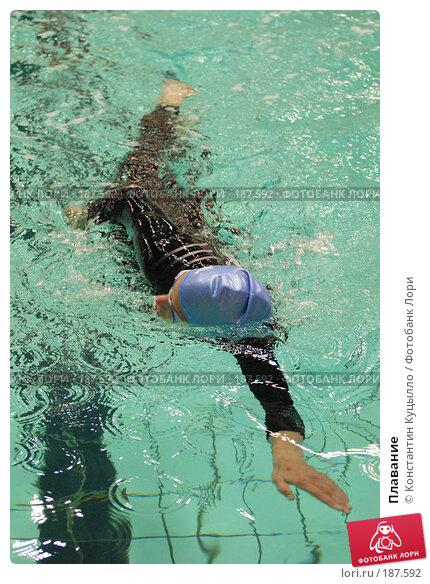 Плавание, фото № 187592, снято 29 мая 2004 г. (c) Константин Куцылло / Фотобанк Лори