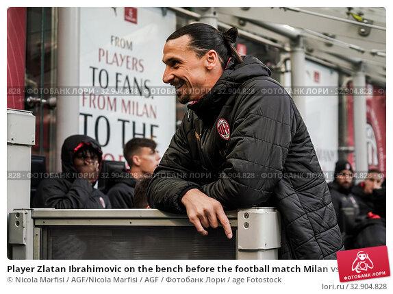 Player Zlatan Ibrahimovic on the bench before the football match Milan vs Sampdoria, Milan, ITALY-06-01-2020. Редакционное фото, фотограф Nicola Marfisi / AGF/Nicola Marfisi / AGF / age Fotostock / Фотобанк Лори