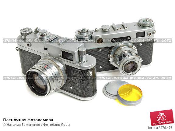 Пленочная фотокамера, фото № 276476, снято 21 апреля 2008 г. (c) Наталия Евмененко / Фотобанк Лори