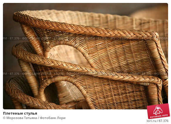 Плетеные стулья, фото № 87376, снято 1 июня 2007 г. (c) Морозова Татьяна / Фотобанк Лори