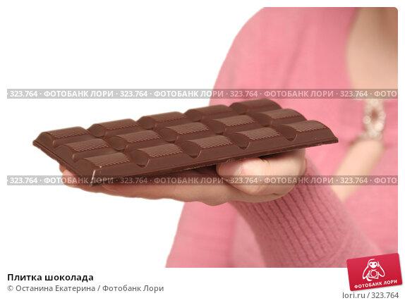 Плитка шоколада, фото № 323764, снято 21 ноября 2007 г. (c) Останина Екатерина / Фотобанк Лори