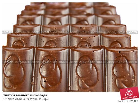 Плитки темного шоколада, фото № 147592, снято 9 декабря 2007 г. (c) Ирина Иглина / Фотобанк Лори