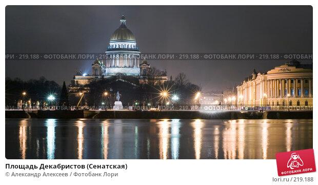 Площадь Декабристов (Сенатская), эксклюзивное фото № 219188, снято 21 ноября 2006 г. (c) Александр Алексеев / Фотобанк Лори