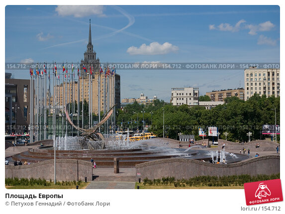 Площадь Европы, фото № 154712, снято 9 июня 2007 г. (c) Петухов Геннадий / Фотобанк Лори