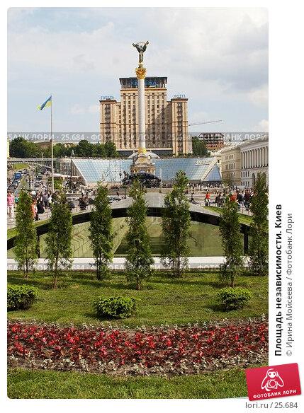 Площадь независимости. Киев, эксклюзивное фото № 25684, снято 26 мая 2006 г. (c) Ирина Мойсеева / Фотобанк Лори