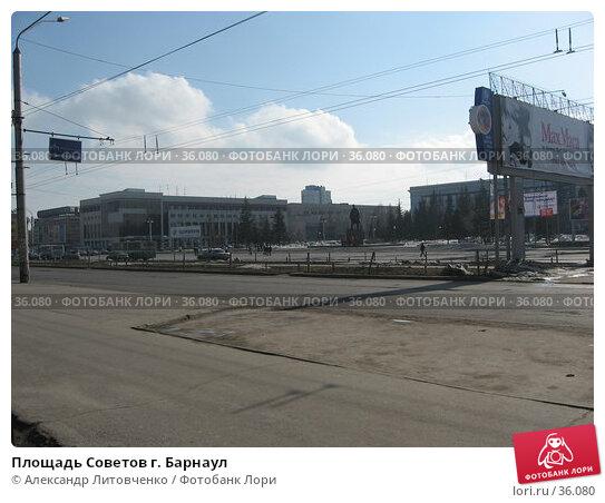 Площадь Советов г. Барнаул, фото № 36080, снято 22 июля 2017 г. (c) Александр Литовченко / Фотобанк Лори