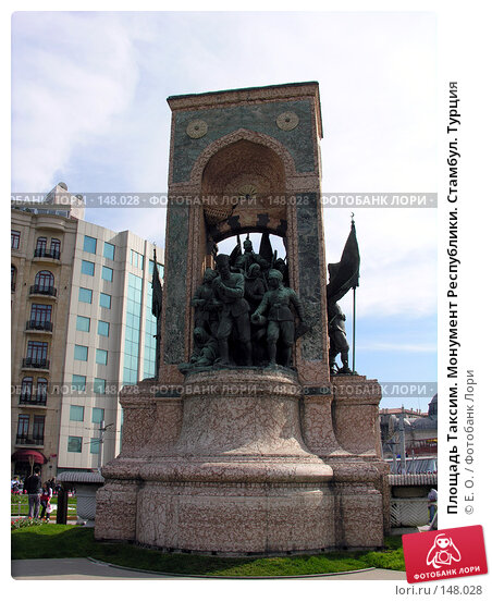 Площадь Таксим. Монумент Республики. Стамбул. Турция, фото № 148028, снято 14 апреля 2007 г. (c) Екатерина Овсянникова / Фотобанк Лори