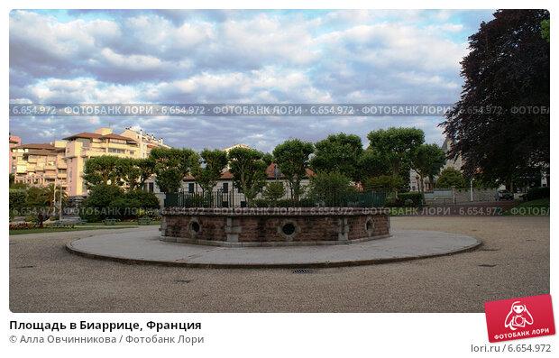 Площадь в Биаррице, Франция (2014 год). Стоковое фото, фотограф Алла Овчинникова / Фотобанк Лори