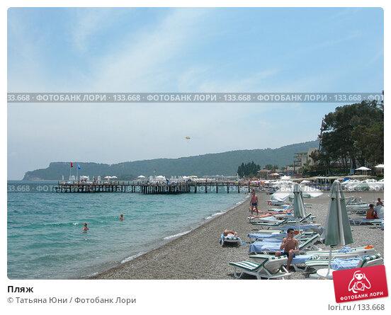 Пляж, эксклюзивное фото № 133668, снято 18 мая 2007 г. (c) Татьяна Юни / Фотобанк Лори