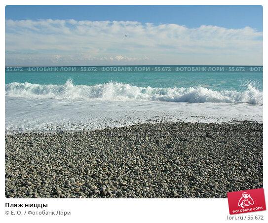 Пляж ниццы, фото № 55672, снято 4 марта 2005 г. (c) Екатерина Овсянникова / Фотобанк Лори