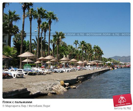 Пляж с пальмами, фото № 6792, снято 8 июля 2006 г. (c) Маргарита Лир / Фотобанк Лори