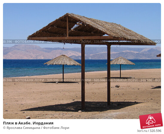 Пляж в Акабе. Иордания, фото № 320596, снято 8 июня 2007 г. (c) Ярослава Синицына / Фотобанк Лори
